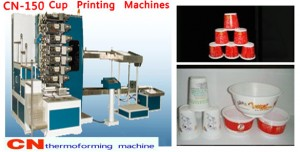 cup printing machines