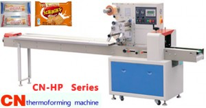 Horizontal Flow pack Wrapper
