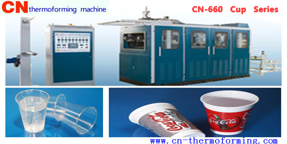 plastic cup making machines supplier from China