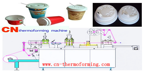 working process of cup lid machines