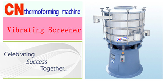 Vibrating Screener supplier from China