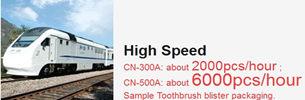 high speed of blister machine